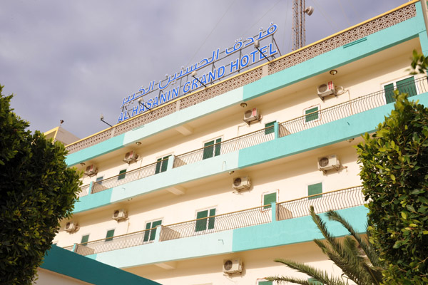 Al Hasanin Grand Hotel, Al Khoms, Libya