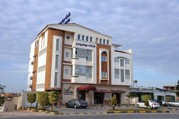 فندق سيفيروس