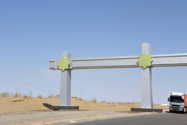 Entering Lebap Province - I visited 4 of the 5 provinces of Turkmenistan on this trip