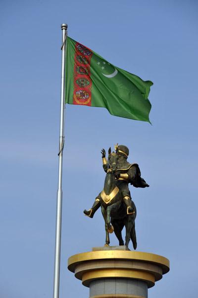 Turkmenistan flag, Airport Roundabout
