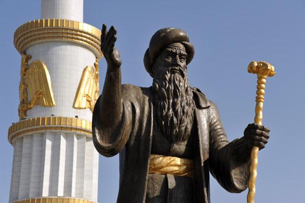 Gorkut Ata Türkmen (6th C.)
