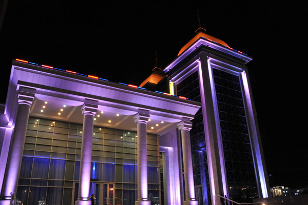 The Peytagt Shopping Centers changing colored lights