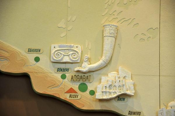 Archeological sites of the Ashgabat region