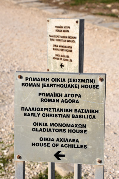 Directions to the other sites of Kourion