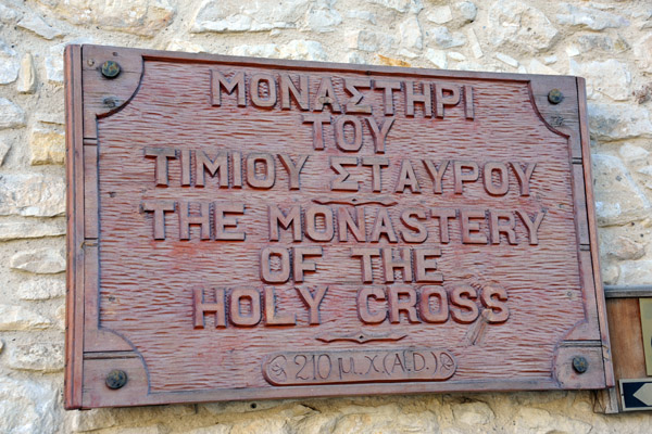 Monastery of the Holy Cross, Omodos - claiming to have been founded in 210 AD, before St Helens visit in 327
