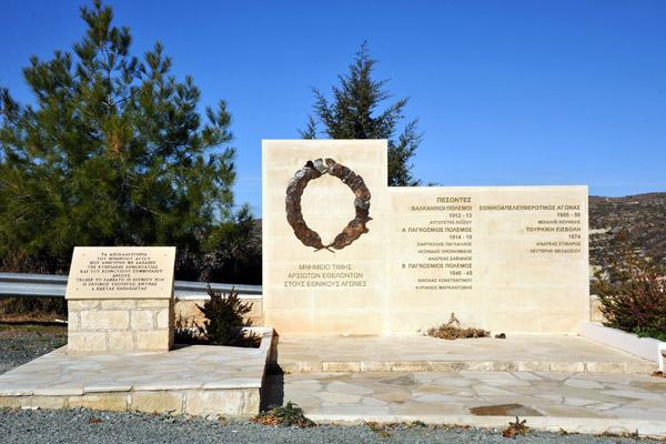 Village war memorial to the wars of 20th Century Cyprus: 1912-1913, 1914-1919, 1940-1945, 1955-1959, 1974