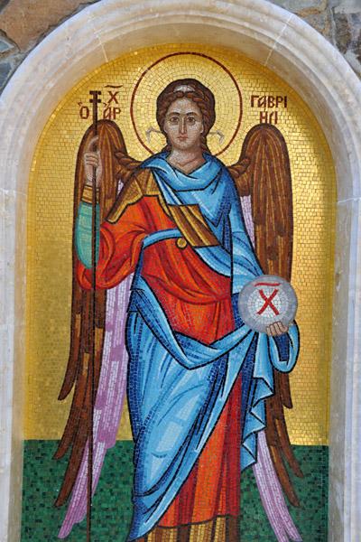 Mosaic of the Archangel Gabriel - Mylikouri