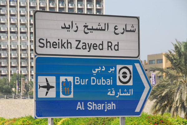 Roadsign for Sheikh Zayed Road, named after the first president of the UAE
