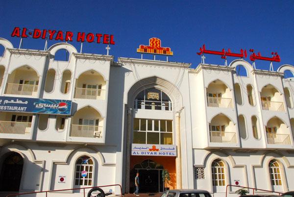 Al Diyar Hotel, Nizwa (middle price range, no bar)