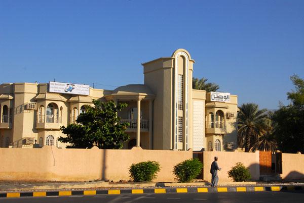 Villas at the Khanjar Roundabout, Nizwa