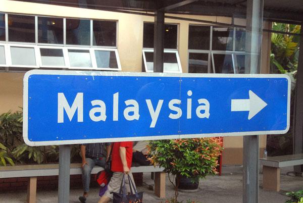 Malaysia-Singapore border crossing