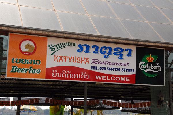 Katyusha Restaurant, Vientiane riverfront