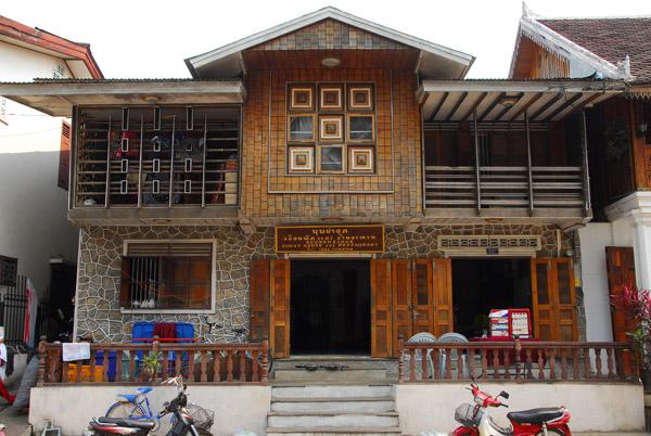 Boungnasouk Guesthouse, 01/3 Ban Xieng Mouane, Thanon Khem Khong, Luang Prabang