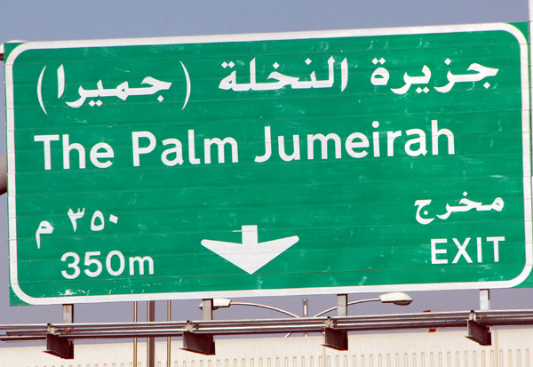 Highway sign for The Palm Jumeirah