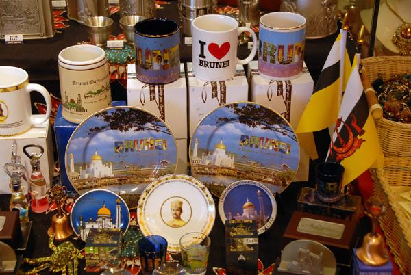 Souvenirs of Brunei