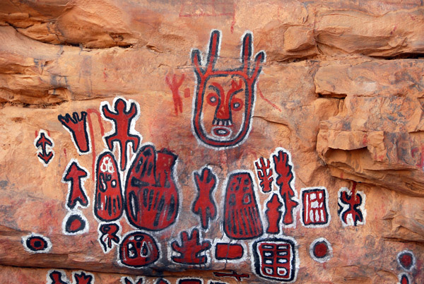 The village of Songho is famous for these cliff paintings