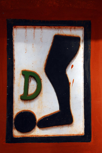 D for Dahomey, the old name of Benin