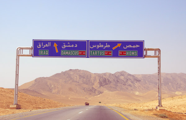 Iraq and Damascus to the left, and our route, to Homs and Tartus to the right