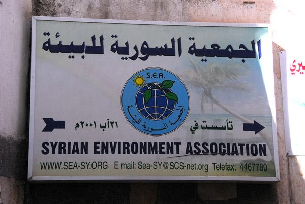 Syrian Environmental Association