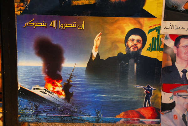 Sinking of the Israeli patrol boat by Hezbollah