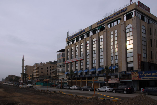 Tartus Chamber of Commerce and Industry