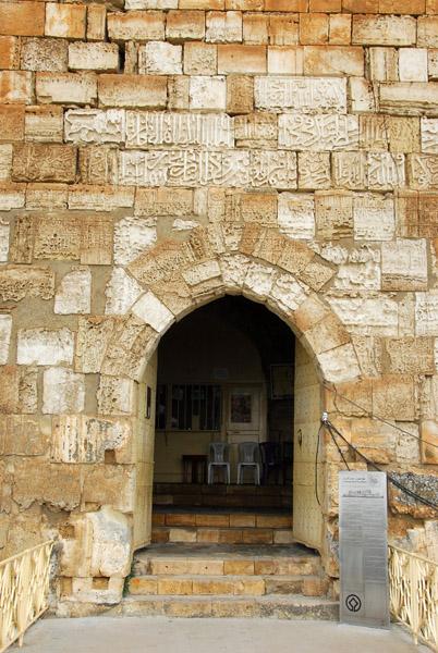 The main gate, Crac des Chevaliers