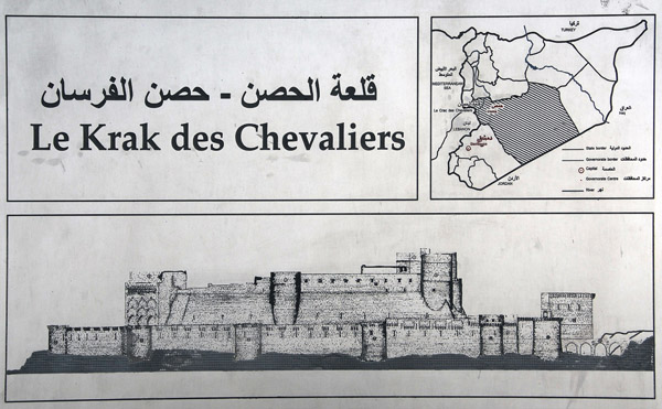 Informational sign at Le Krak des Chevaliers