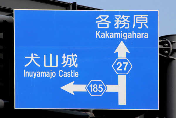 Sign for Inuyama Castle