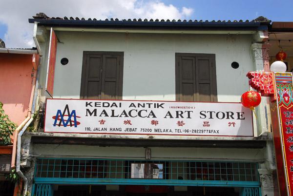 Malacca Art Store, Jalan Hang Jebat, Melaka