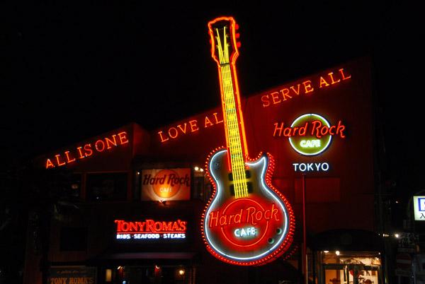 Hard Rock Cafe Tokyo-Roppongi