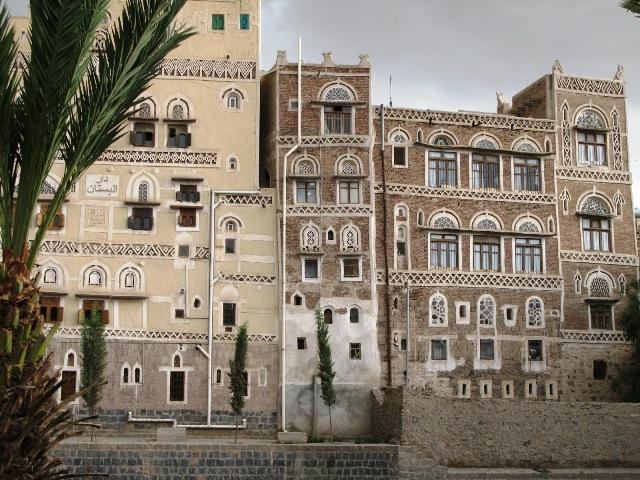Old Sanaa