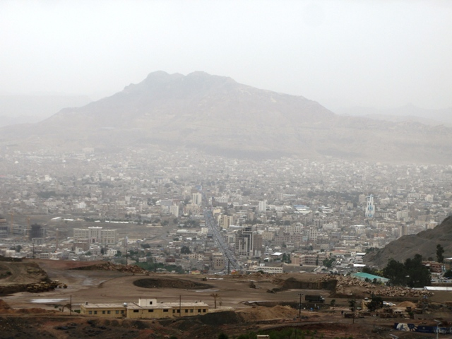 View of the modern part of Sanaa