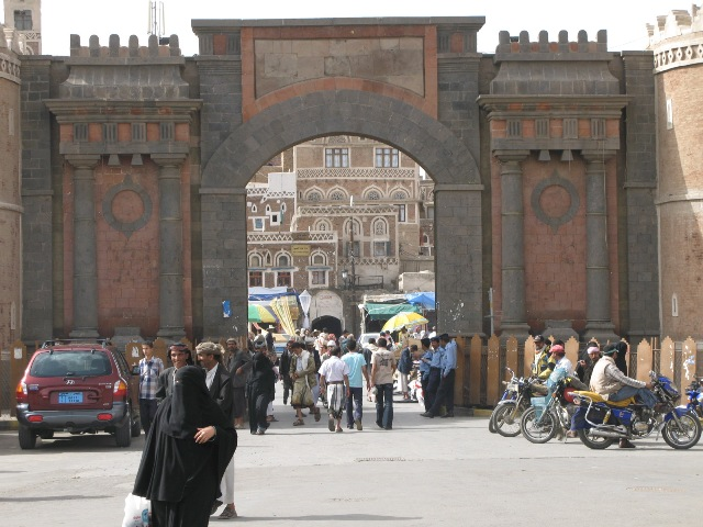 Sanaa - gate entrance to the Old City