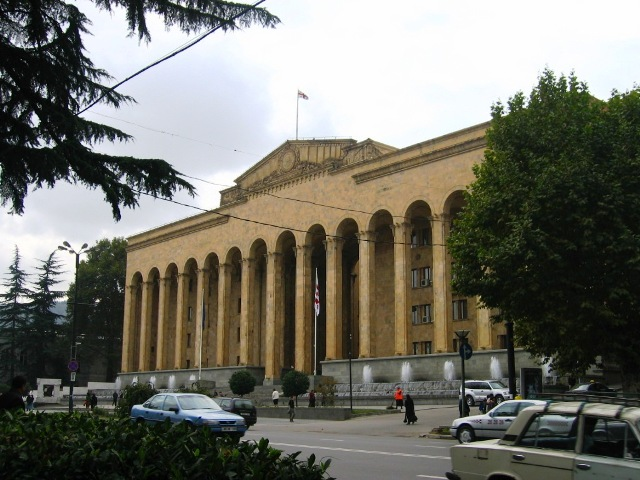 The Georgian Parliament Building