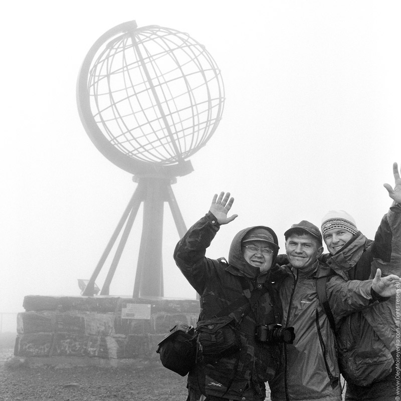Sergey, Ivan & Oleg at Nordkapp