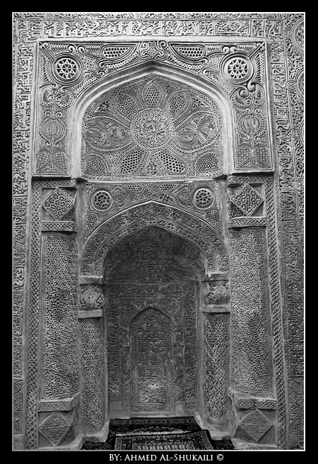 Mehrab from an old mosque - Nizwa (Shawadhna Mosque)