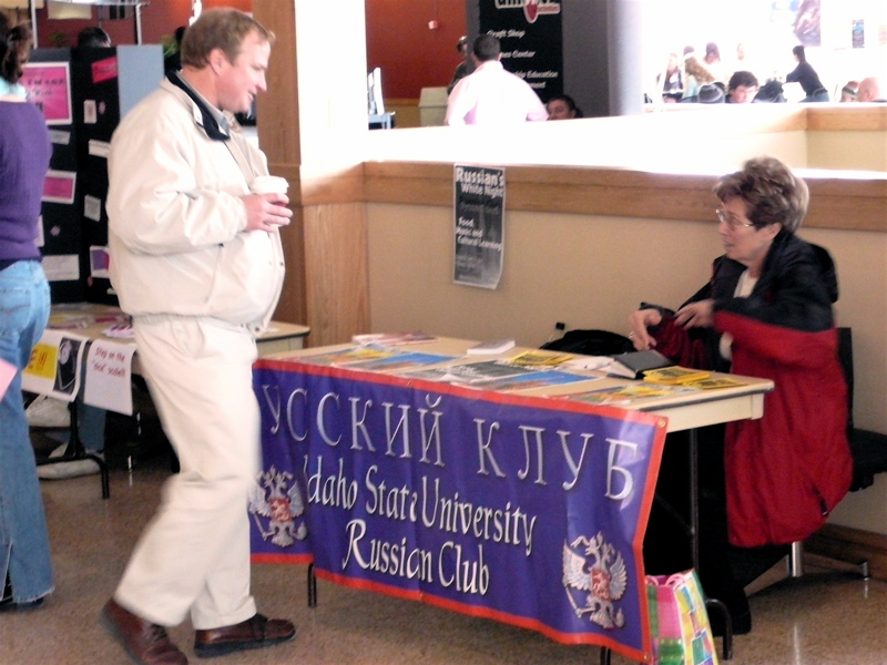 Ticket Selling for Russian White Night P1000895.JPG