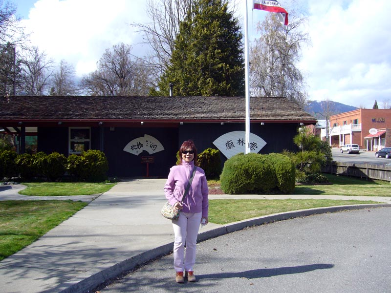 Teresa In Weaverville