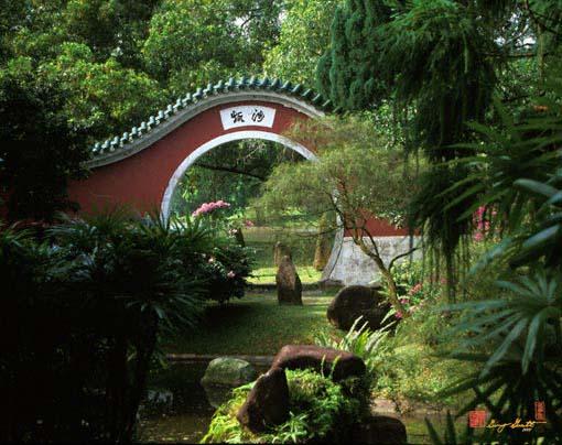 Garden Moon Gate (21E)