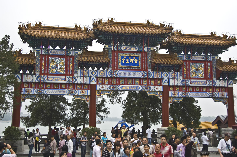 Summer Palace Gate of Dispelling Clouds_DSC8701-800.jpg