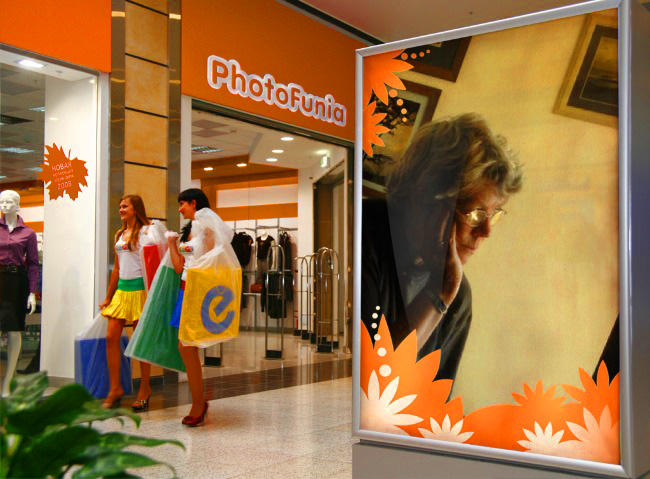 Wheres your camera, Gill Kopy? Shopiing sometimes is so boring :))~