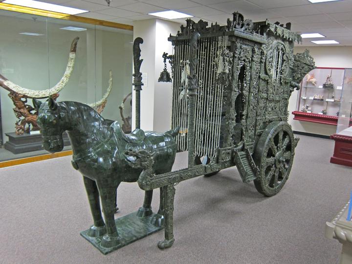 Belz museum of asian judaic art