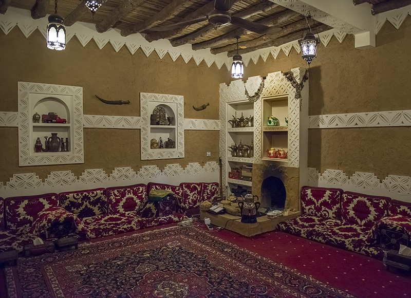 Majlis, a cozy room for relaxing