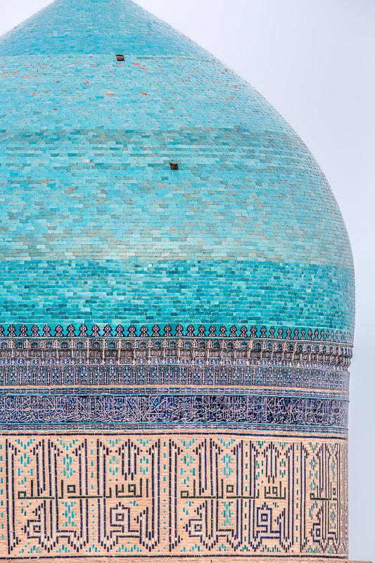 Dome of Kalon Mosque - Uzbekistan