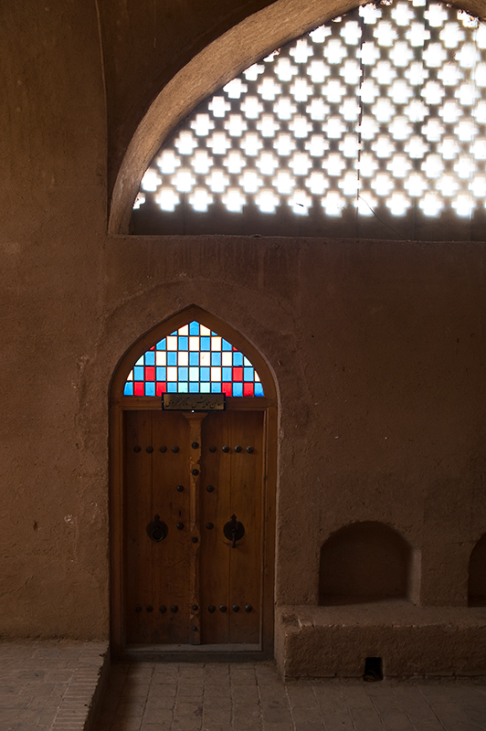 Dolat Abad Wedding Room