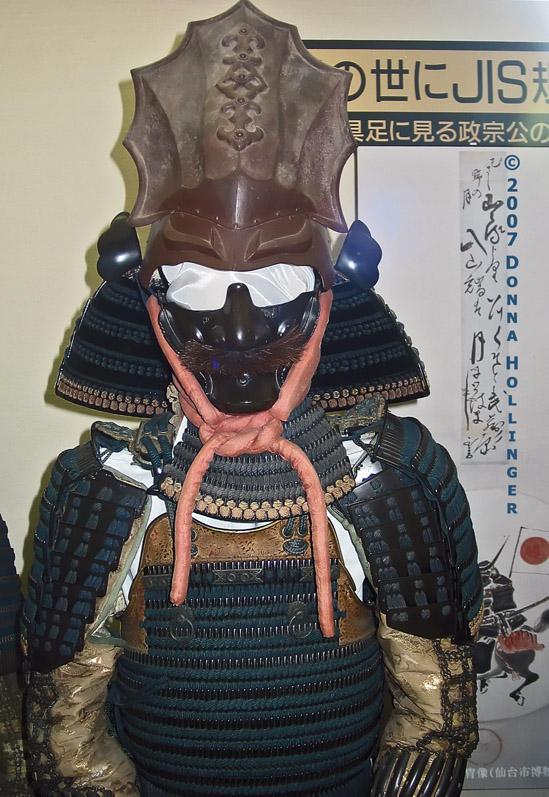 Masumunes Armor