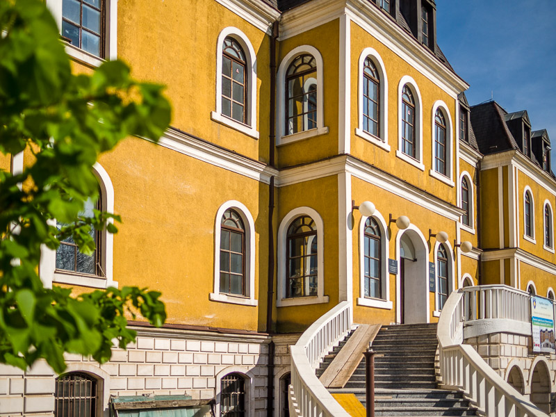 Kosovo Museum