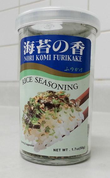 Seaweed Seasoning - The Best!