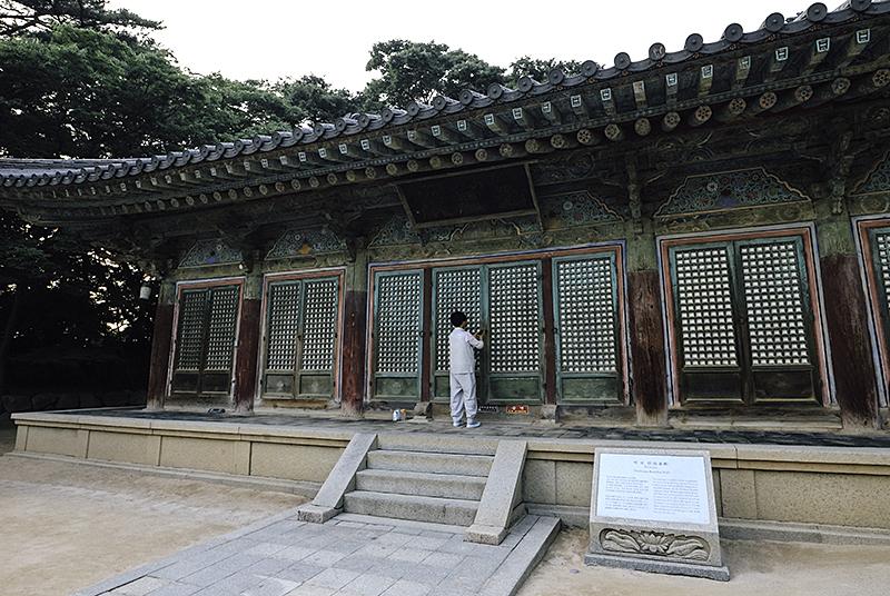 At the Bulguksa Temple