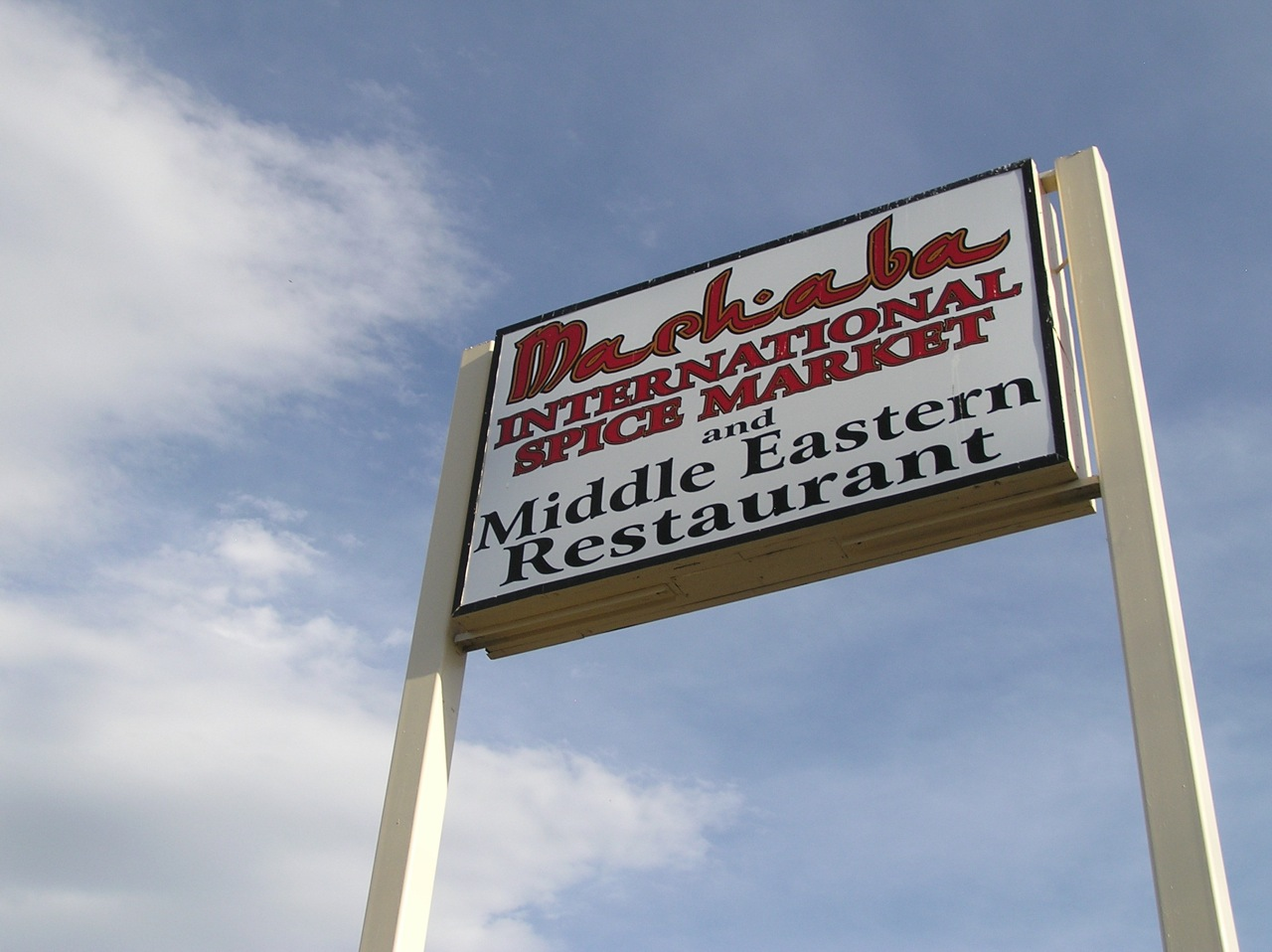 Marhaba Restaurant sign P5140117.jpg